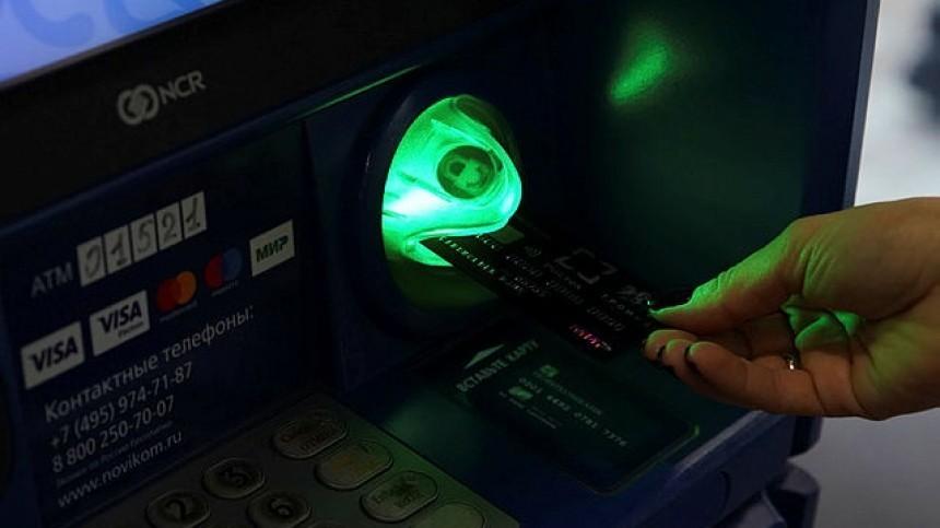 Как нестать жертвой мошенников при использовании банкоматов —советы Роскачества