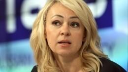 Яна Рудковская объяснила, почему решила судиться сИльей Авербухом