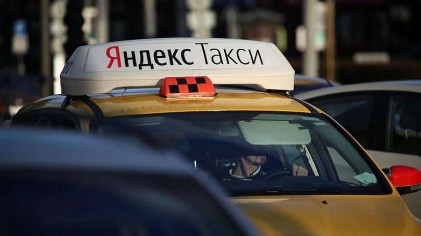 Водитель «Яндекс. Такси» выстрелил вклиента вПетербурге
