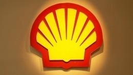 Компания Shell продолжит строить «Северный поток— 2», несмотря насанкции США
