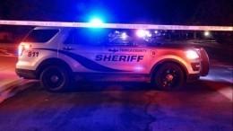 Четыре человека погибли врезультате стрельбы вштате Юта вСША