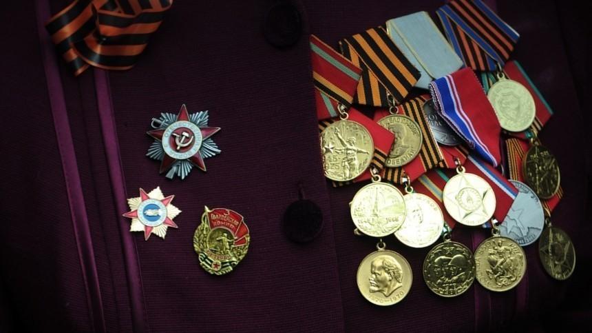 Путин пообещал поддержать мобильное приложение ОНФ для помощи ветеранам