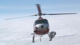 Видео: правительственный вертолет игрузовик столкнулись надороге вБразилии