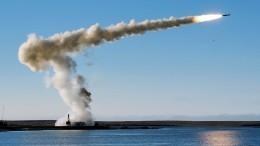 ВСША рассказали обугрозе «ракетных засад» РФдля американских авианосцев