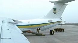 Видео: Тела погибших вавиакатастрофе вИране украинцев доставили вКиев