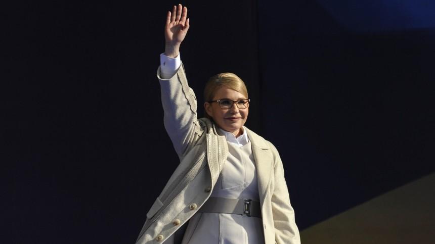 Тимошенко объявила оначале ликвидации Украины