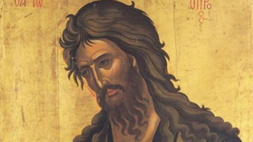 Иоанн Креститель: что можно инельзя делать 20января