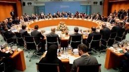 Участники берлинской конференции призвали кразоружению военизированных групп вЛивии