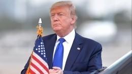 Вашингтону выгодны хорошие отношения сМосквой иПекином— Трамп
