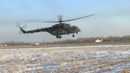 Экипажи российских вертолетов ВВО показали «горку» и«воронку»