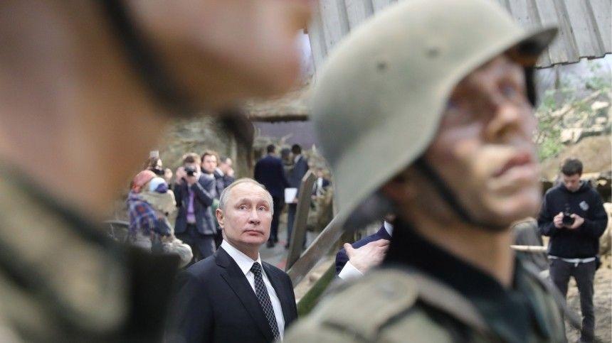 Мировые СМИ прокомментировали заявление Путина офальсификации истории