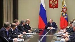 Видео: Мишустин иМедведев что-то долго обсуждали перед заседанием Совбеза