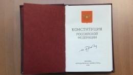 Путин внес вГосдуму проект закона опоправке вКонституцию РФ