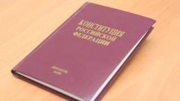 Президентом РФможет быть гражданин, достигший 35 лет ипроживающий вРоссии неменее 25 лет— законопроект