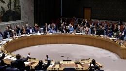 Резолюцию поЛивии обсуждают вБрюсселе главы мировых дипведомств