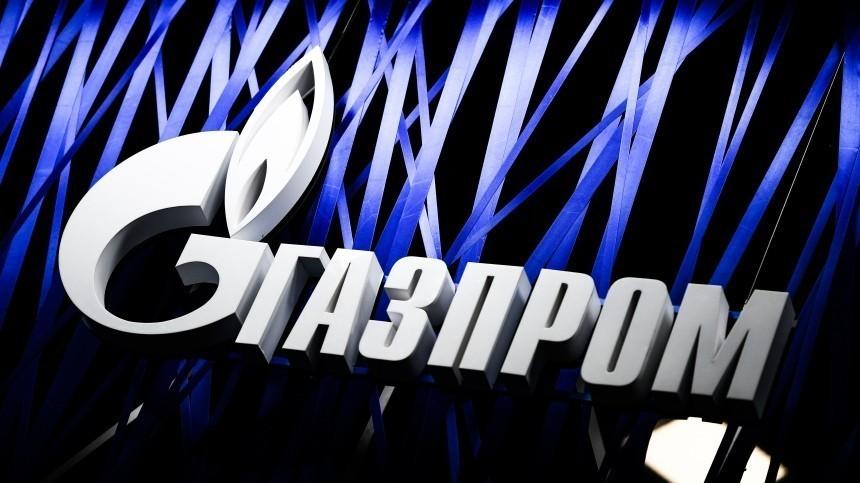 Сактивов «Газпрома» сняты аресты, наложенные поискам «Нафтогаза»