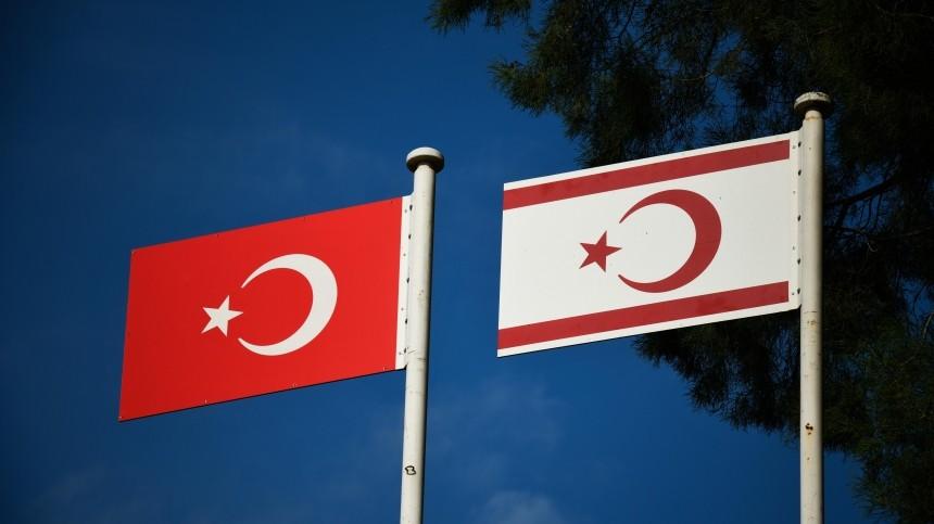 Россия прокомментировала информацию опризнании Турецкой Республики Северного Кипра