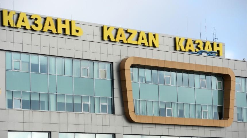 Самолет рейса «Москва— Южно-Сахалинск» вынужденно сел вКазани