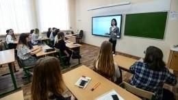 Вроссийских школах введут понятие— «педагогическая тайна»