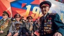 «Аэрофлот» и«Аврора» предоставят ветеранам бесплатные билеты коДню Победы