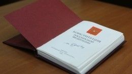 Заседание рабочей группы поподготовке изменений вКонституцию прошло вМоскве