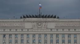 Минобороны отозвало иск кзамглавы Генштаба ВСокомпенсации ущерба