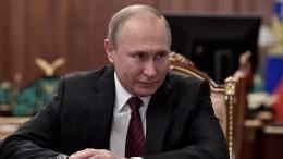 Путин подписал указ «Оструктуре федеральных органов исполнительной власти»