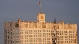Стали известны имена министров, сохранивших посты вобновленном правительстве РФ