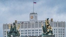 Часть министров обновленного правительства России прошли обучение втак называемой «школе губернаторов»