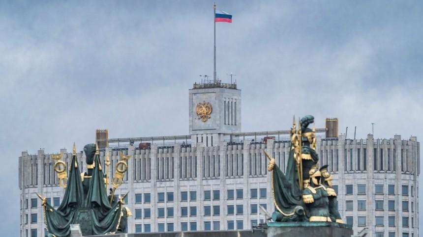 Кто вошел всостав обновленного правительства России