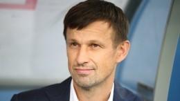 Семак высказался опереходе Кокорина вФК«Сочи»