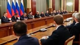 Политолог проанализировал изменения всоставе правительства РФ