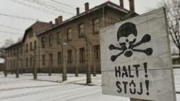 ВООН открылась выставка, посвященная 75-летию освобождения узников Освенцима