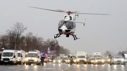 Эвакуацией смест ДТП займутся вертолеты