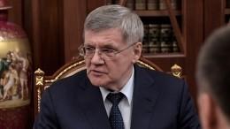Совет Федерации освободил Юрия Чайку отдолжности генерального прокурора