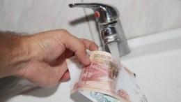 Коллекторов предложили допустить довзыскания долгов поЖКХ