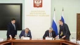 МВД России и«Курчатовский институт» подписали соглашение овзаимодействии