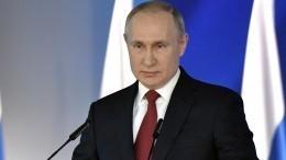 Путин несчитает целесообразным переход РФкпарламентской республике