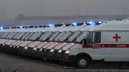 Росздравнадзор провел «контрольную закупку» частной скорой помощи вМоскве