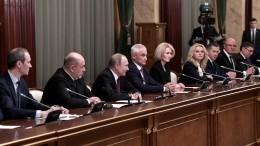 Новое правительство России приступило кработе