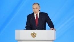 Путин: попыткам фальсификации истории можно противостоять только правдой