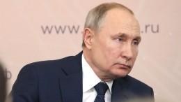 Путин назвал «мразями иуродами» организаторов «групп смерти» всоцсетях