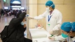 Первые случаи заражения коронавирусом зарегистрированы вСША иГонконге