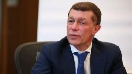 Максима Топилина назначили председателем правления Пенсионного фонда России