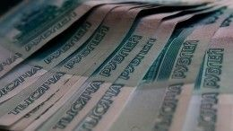 ВРоссии хотят ликвидировать определение МРОТ