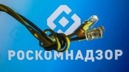 Роскомнадзор заблокировал сервис, откуда шли массовые сообщения о«минировании»