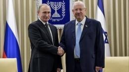 Путин отметил усилия Израиля посохранению памяти оВторой мировой войне