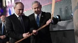 Путин иНетаньяху открыли вИерусалиме памятник подвигу ленинградцев вгоды блокады