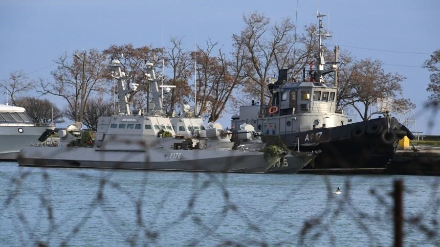 Украинский моряк рассказал правду о«пропавших» скатеров унитазах