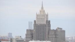 МИД РФ: Польша начала дезинформационную кампанию потеме Второй мировой войны